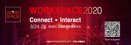 2020-03 VNU Workspace & FM Summit – Shanghai