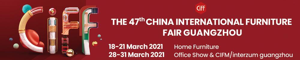 2021-03 CIFF Guangzhou